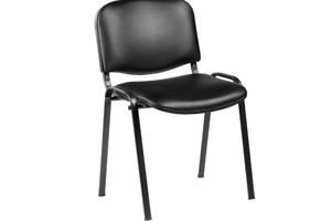 chaise pro